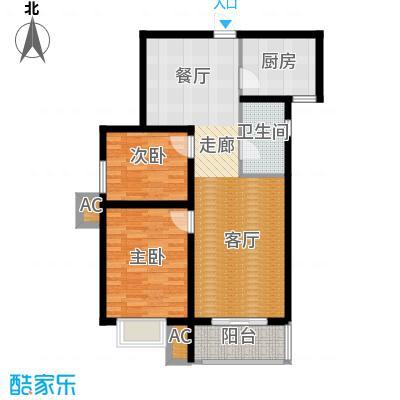 紫金蓝湾90.41㎡c3户型 两室两厅一卫户型