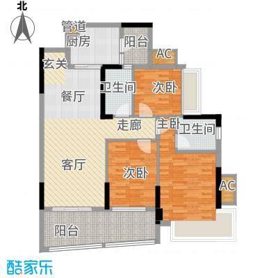 尚湖轩101.00㎡6栋05单位户型图户型3室2厅2卫