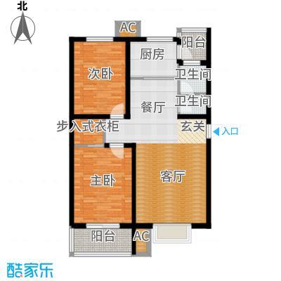 紫金蓝湾93.87㎡b3户型 两室两厅一卫户型