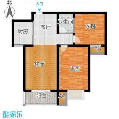 紫金蓝湾86.58㎡b2户型 两室两厅一卫户型