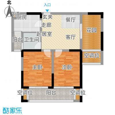 博海尚城--98套户型2室1卫1厨