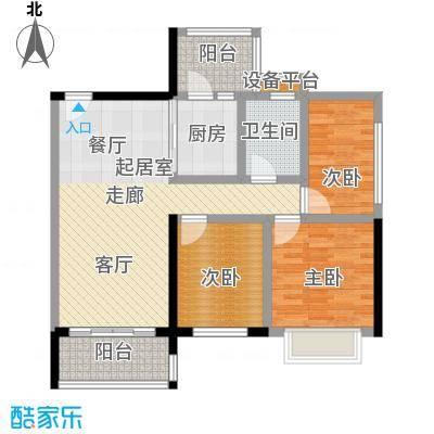 恒大绿洲93.00㎡28栋03单位三房两厅户型4室2厅1卫