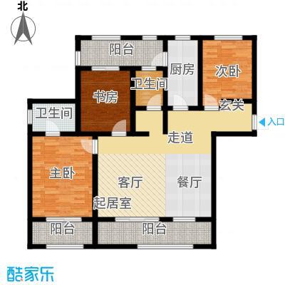 长九中心公园9号137.00㎡17#楼A户型3室2厅2卫