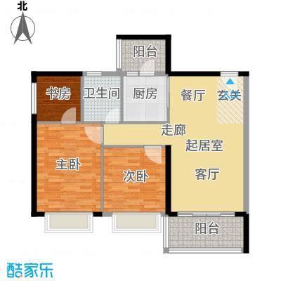 恒大绿洲92.00㎡28栋04单位三房两厅户型3室2厅1卫