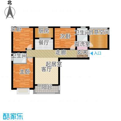 城林一号院119.41㎡A户型3室2厅2卫
