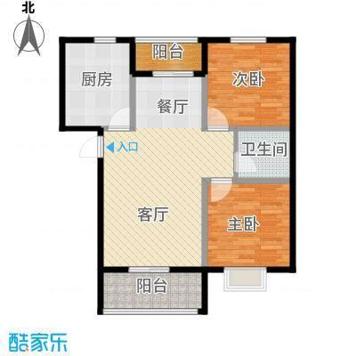 富东景苑74.33㎡户型2室2厅1卫