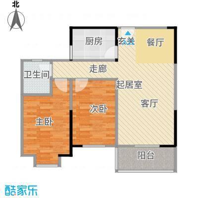 名湖豪庭88.48㎡B户型2室2厅1卫