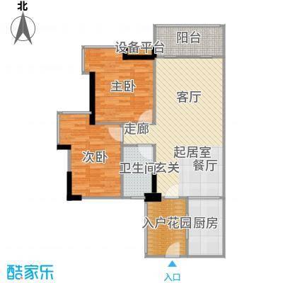 富力现代广场85.00㎡A户型2室2厅1卫