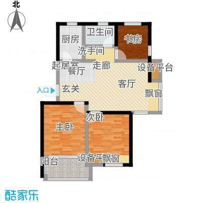 和风丽园三室二厅一卫户型