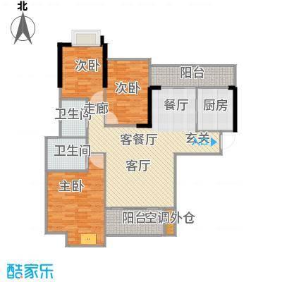 御水湾116.00㎡A2户型116平米三房户型3室2厅2卫