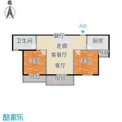 汉武国际城94.00㎡B户型 2室2厅1卫户型2室2厅1卫