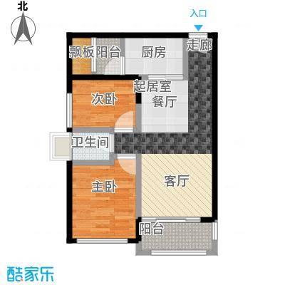 优格国际70.59㎡1栋04户型2室2厅1卫