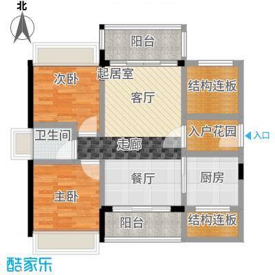 优格国际70.61㎡1栋01户型2室2厅1卫