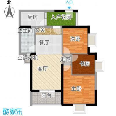龙源映象90.00㎡A3户型3室2厅1卫