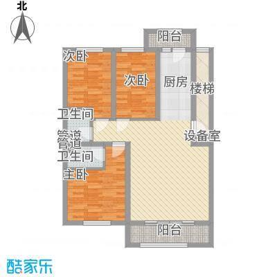 保利天然城市花园109.90㎡G户型(109.90平方米)和乐天伦户型3室2厅2卫