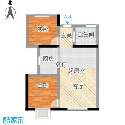 香缇印象70.04㎡完美空间户型2室2厅1卫