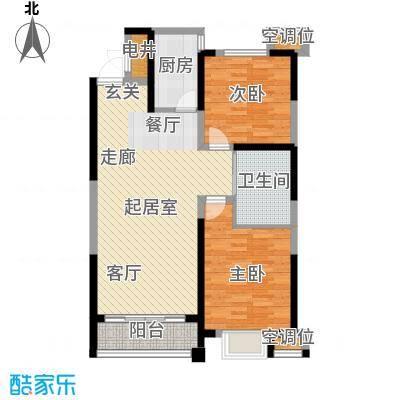 渤海之星87.40㎡户型图户型2室2厅1卫