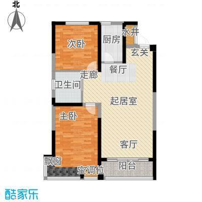 渤海之星95.43㎡户型图户型2室2厅1卫