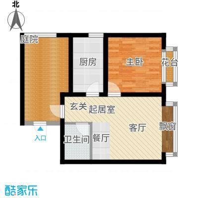 群星国际新城62.63㎡户型图户型1室2厅1卫