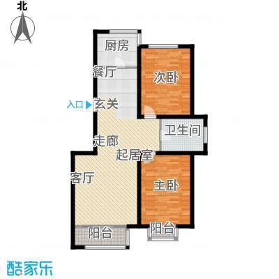 群星国际新城101.60㎡户型图户型2室2厅1卫