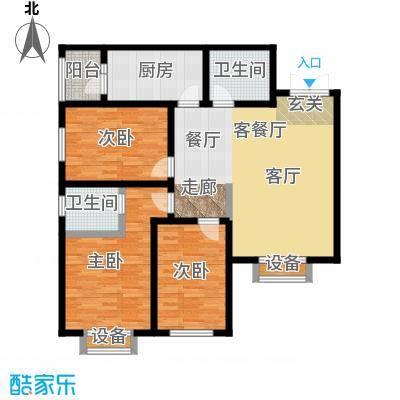 华龙苑景台116.35㎡B户型 三室两厅两卫户型3室2厅2卫
