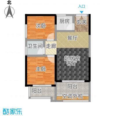 嘉龙尚都2号楼A户型 73平单身公寓户型1室1厅1卫