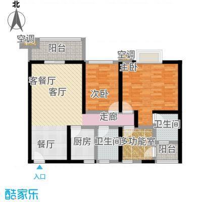 乐山时代大厦户型2室1厅2卫1厨