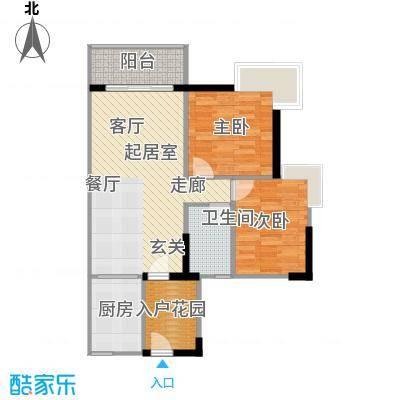 富力现代广场84.90㎡D1、D2栋4三至三十三层-户型2室2厅1卫
