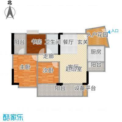 富力现代广场99.30㎡A2栋3二至二十八层-户型3室2厅1卫