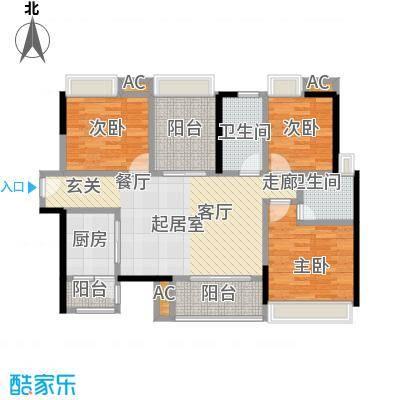 聚泰启程111.00㎡A01三房二厅二卫户型3室2厅2卫CC