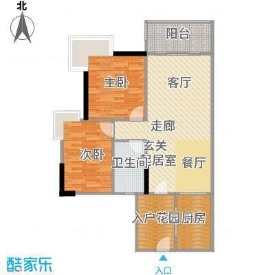 富力现代广场81.60㎡A1栋4二至二十八层平面户型2室2厅1卫
