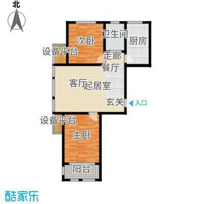 滨城美院C1二房二厅一卫92.99平米.户型2室2厅1卫