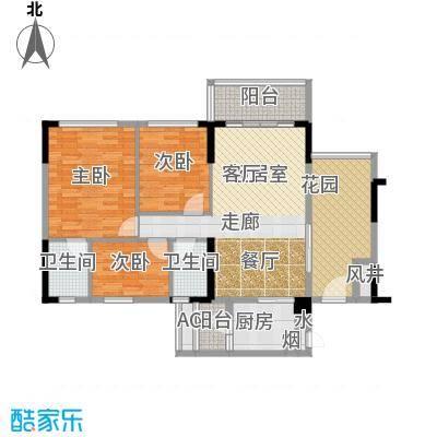 天悦城1、2幢03、04户型 111平米 三房二厅二卫户型3室2厅2卫