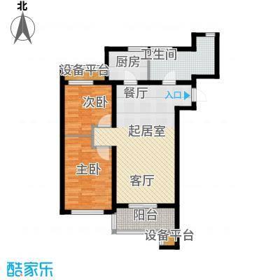 河海龙湾87.00㎡户型图户型2室2厅1卫