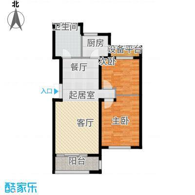 河海龙湾92.00㎡户型图户型2室2厅1卫