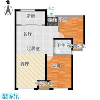 金桥澎湖山庄90.47㎡20号楼G17户型2室2厅1卫