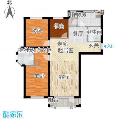 昌宇星河湾116.98㎡A户型3室2厅2卫