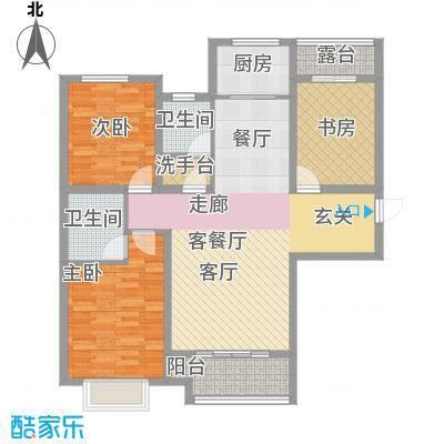 鹿城一号117.27㎡D户型3室2厅2卫
