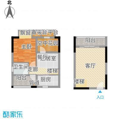 橡墅129.00㎡2栋1单元复式01―05户型4室2厅2卫1厨户型4室2厅2卫