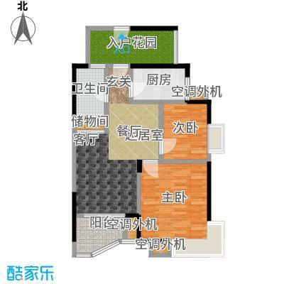 蓝湾星宸花园75.40㎡B3户型2室2厅1卫户型2室2厅1卫