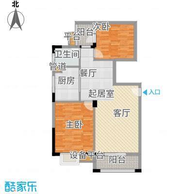 兴湘时代家园91.58㎡户型单张1栋b03两房两厅一卫户型2室2厅1卫