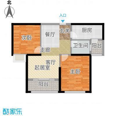 金色港湾91.62㎡色港湾五期1号楼 2单元2号房 两室两厅一卫 91.62平米户型2室2厅1卫