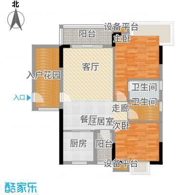 龙富花园98.55㎡E户型2房2厅2卫户型2室2厅2卫