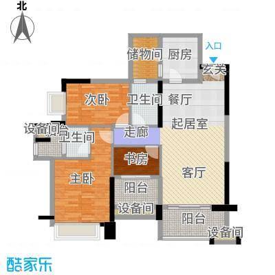 雅居乐凯茵又一城113.00㎡20栋06单位户型3室2厅2卫