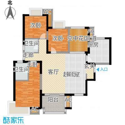 新华联广场135.24㎡3房2厅2卫户型3室2厅2卫