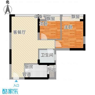 御玺山69.73㎡B1a、1b户型图2室2厅1卫户型2室2厅1卫