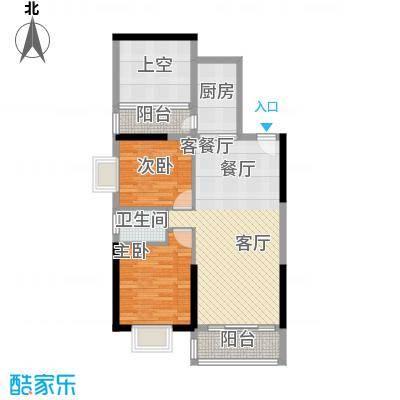花香四季雅苑77.93㎡77.93平米两房两厅两卫户型2室2厅2卫