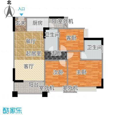 贝迪豪庭95.00㎡11/12栋04单位户型3室2厅2卫