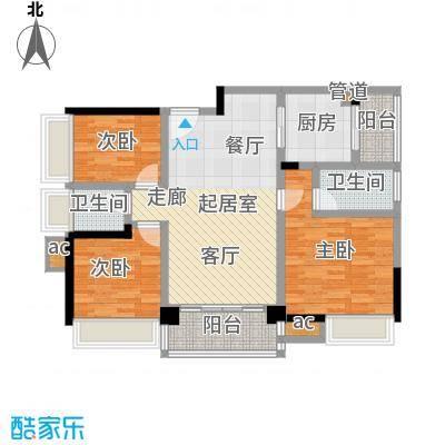 大翼龙苑103.00㎡5栋1/2单元02房 三房二厅二卫 103平米户型3室2厅2卫