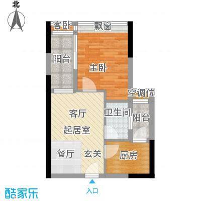 太东高地53.09㎡1栋A2户型一房一厅一卫53.09户型1室1厅1卫